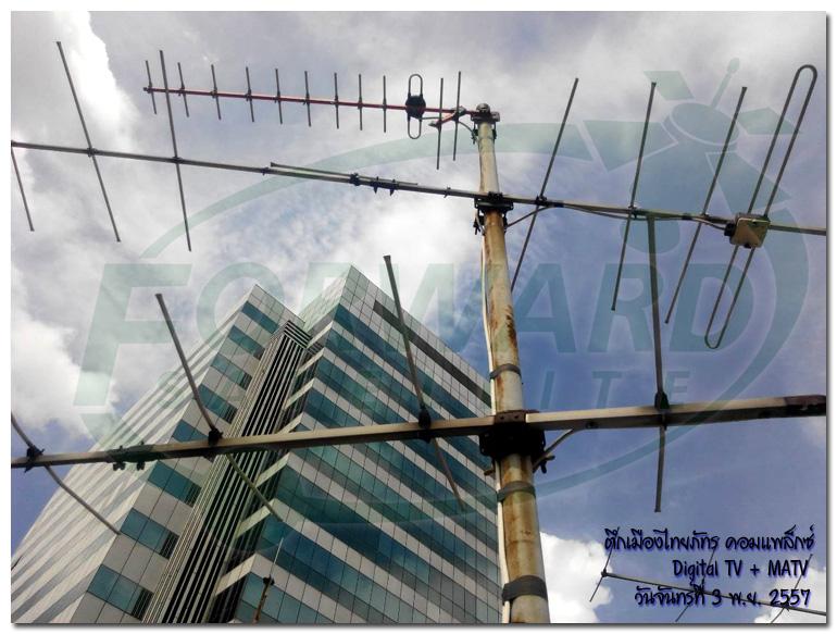 ติดตั้งเสาดิจิตอลทีวี ( Digital TV Antenna )