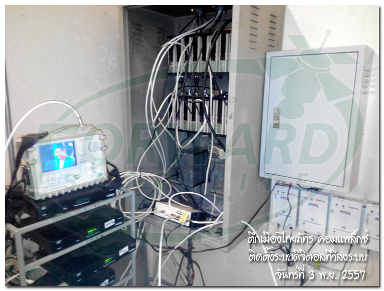 MATV, Digital TV