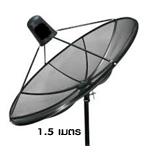 รับติดตั้งจานดาวเทียม ระบบ C-Band ,PSI, GMMZ, RS-SUNBOX, TrueVision