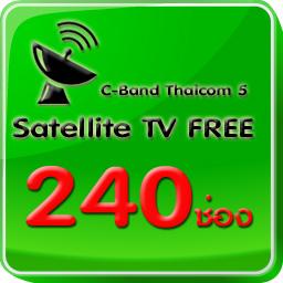 จานดาวเทียม C-Band PSI รุ่น 1.5 เมตร ชมฟรีทีวีผ่านดาวเทียมกว่า 240 ช่อง