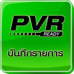 PVR บันทึกรายการโปรด จากกล่องดาวเทียม GMMZ, HD LITE
