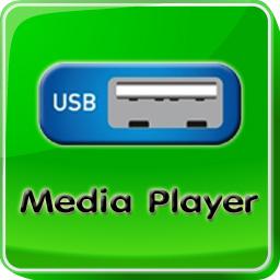 USB เล่นมีเดียเพลเยอร์, Madiea Player ผ่านกล่องดาวเทียม GMMZ HD LITE