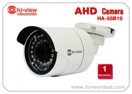 กล้องวงจรปิด Hiview ,AHD Camera,HA-55B10, คมชัด 1 Megapixel, ติดตั้งกล้องวงจรปิด AHD Hiview