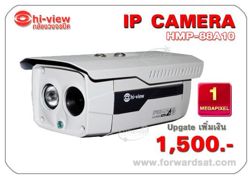 กล้องวงจรปิด Hiview รุ่น HMP-88A10 เป็นกล้องวงจรปิดชนิด IR AARAY แบบ IP Camera ความคมชัด 1 MegaPixel