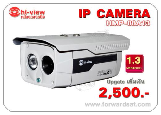กล้องวงจรปิด Hiview รุ่น HMP-88A13 เป็นกล้องแบบ IR AARAY ระบบ IP Camera