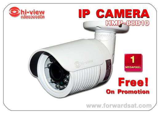 กล้องวงจรปิด Hiview ระบบ IP Camera รุ่น HMP 88B10 คมชัด 1 Megapixel ราคาโปรโมชั่น