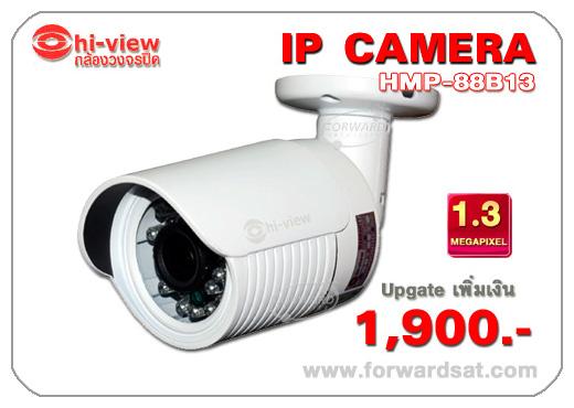 กล้องวงจรปิด Hiview ระบบ IP Camera รุ่น HMP-88B13 ความคมชุด 1.3 ล้านพิกเซล ราคาโปรโมชั่นพิเศษ