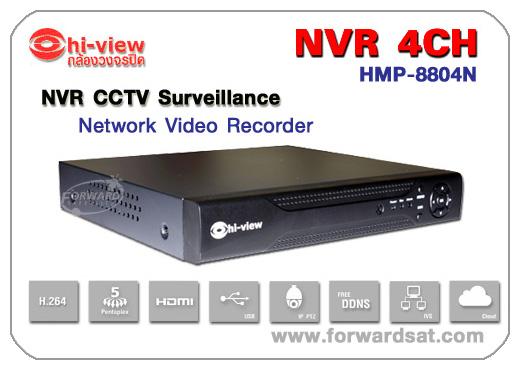 เครื่องบันทึกกล้องวงจรปิด ระบบ IP Camera Hiview, NVR Hiview รุ่น HMP-8804N