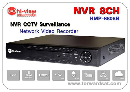 เครื่องบันทึกกล้องวงจรปิดระบบ IP Network ยี่ห้อ Hiview NVR รุ่น HMP-8808N