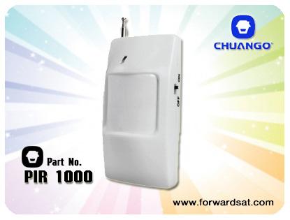 สัญญาณกันขโมย Chuango PIR-1000