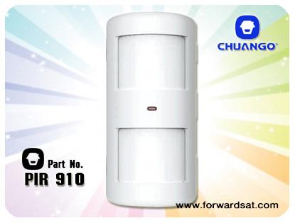สัญญาณกันขโมย Chuango PIR 910