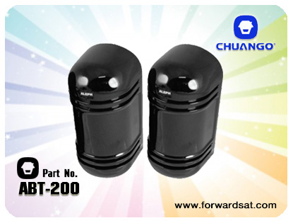 Beam Sensor, ABT-200 Chuango