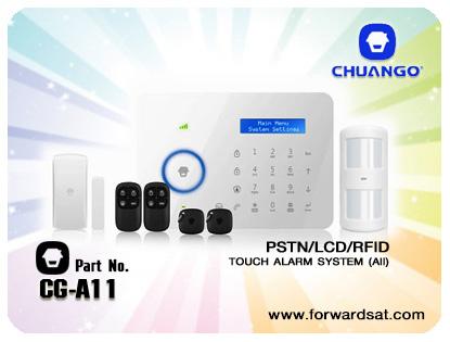 Chuango CG-A11