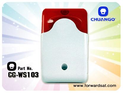 CHUANGO Siren CG-WS103