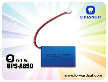 Chuango UPS-A890