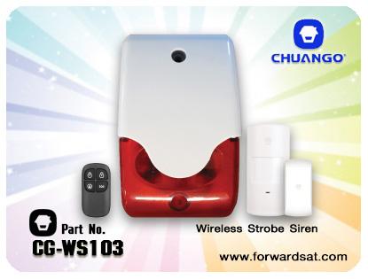 สัญญาณกันขโมย CHUANGO CG-103