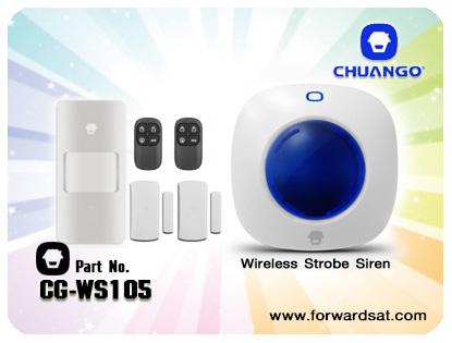 สัญญาณกันขโมย Chuango รุ่น CG-WS105