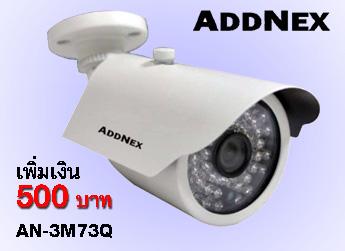 กล้องอินฟราเรด ADDNEX รุ่น AN-3M73Q