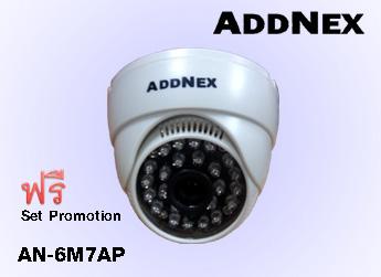 กล้องโดมอินฟราเรด ADDNEX รุ่น AN-6M7AP