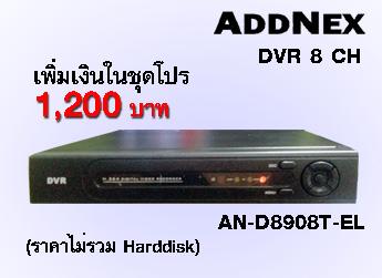 เครื่องบันทึกกล้องวงจรปิด DVR ADDNEX 8 CH รุ่น AN-D9108T-EL