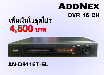 ADDNEX DVR 16 CH, AN-D9116T-EL