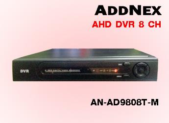 เครื่องบันทึก AHD DVR 8 CH ADDNEX