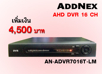 AHD DVR 16 CH ADDNEX