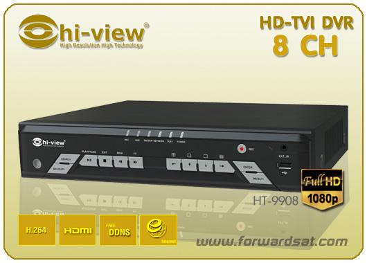 เครื่องบันทึก HD-TVI Hiview 8 CH