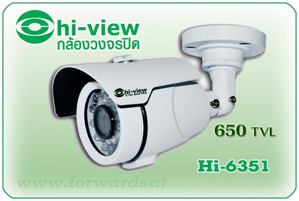 กล้องอินฟาเรด Hiview รุ่น Hi-6351, Analog 650 TVL