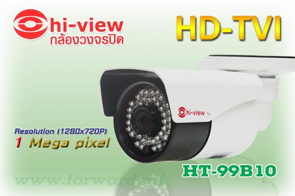 กล้องวงจรปิด HD TVI Hiview รุ่น HT-99B10