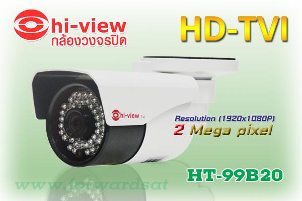กล้องอินฟาเรด HD TVI Hiview รุ่น HT-99B20