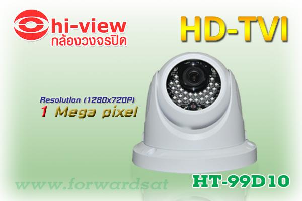 กล้อง Dome HD TVI Hiview รุ่น HT-99D10