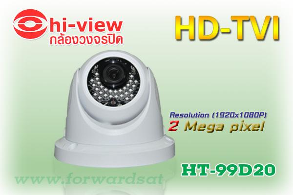 กล้อง Dome HD TVI Hiview รุ่น HT-99D20