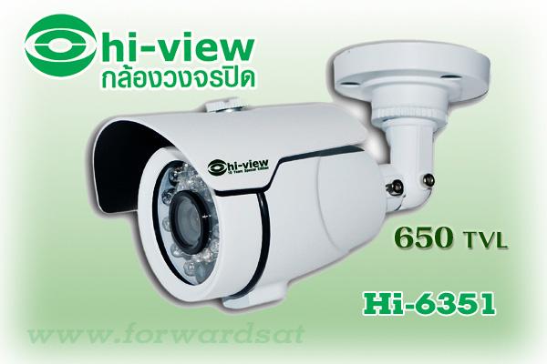 กล้องวงจรปิด Analog Hiview รุ่น HI-6351
