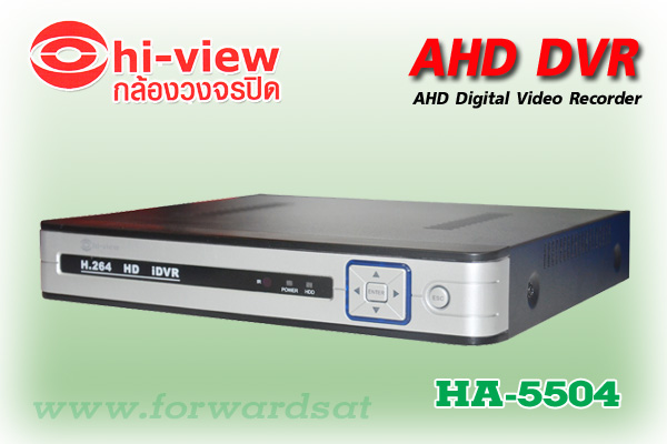 HIVIEW AHD DVR 4 CH Model HA-5504