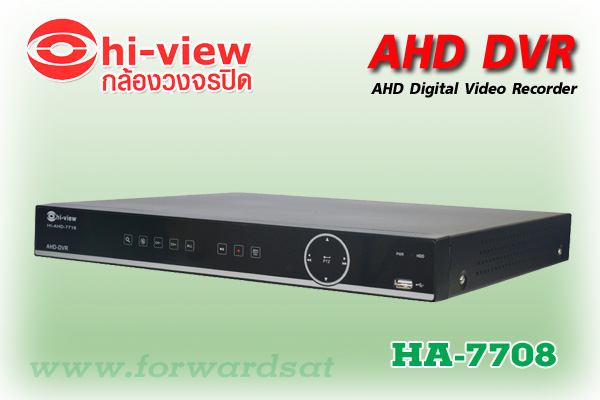 HIVIEW AHD DVR 8 CH Model HA-7708