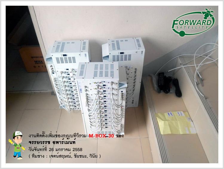 ชุดงานระบบทีวีรวม M-BOX 10