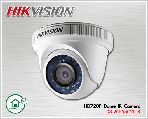 DS-2CE56C2T-IR  Hikvision