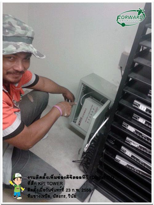 งานติดตั้งระบบดิจิตอลทีวี ในอาคาร KPI TOWER