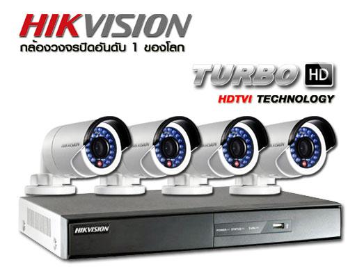 กล้องวงจรปิด KIKVISION HDTVI 4 CH