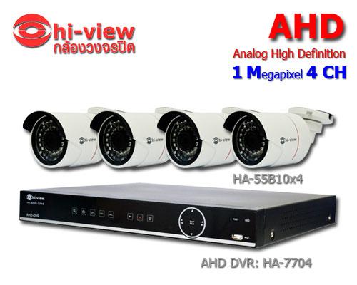 กล้องวงจรปิด HIVIEW AHD 4 CH