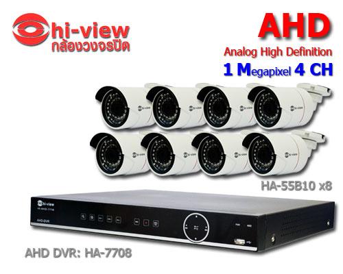 กล้องวงจรปิด Hiview AHD 8 CH