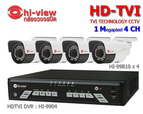 กล้องวงจรปิด Hiview HD-TVI 4 CH