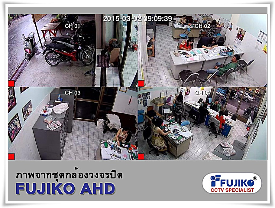 Fujiko AHD
