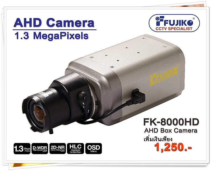 Fujiko Camera FK-8000HD