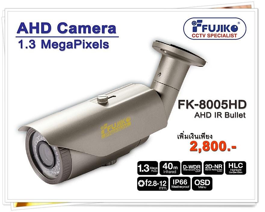 Fujiko Camera FK-8005HD