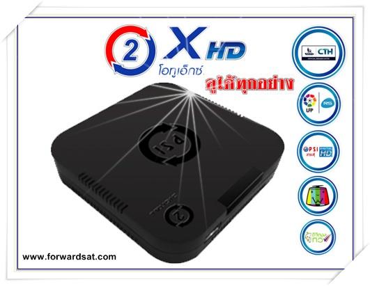 กล้องรับดาวเทียม PSI O2X HD