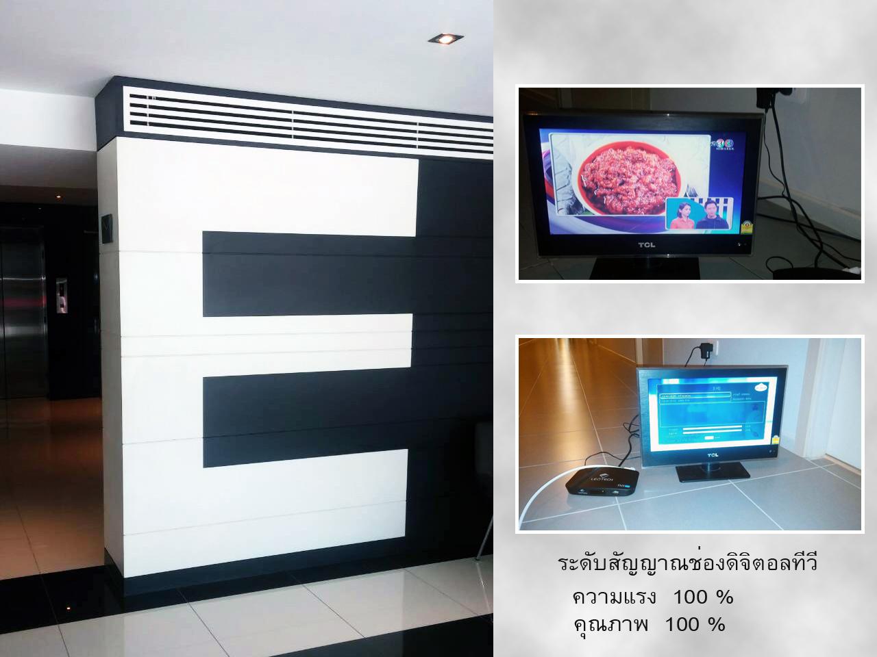 ทดสัญญาณดิจิตอลทีวี ที่อาคาร E