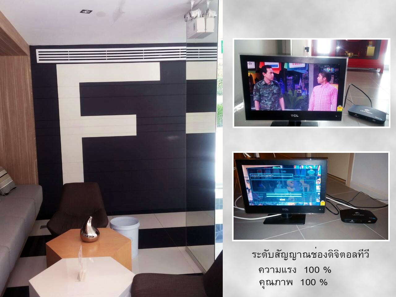ทดสัญญาณดิจิตอลทีวี ที่อาคาร F