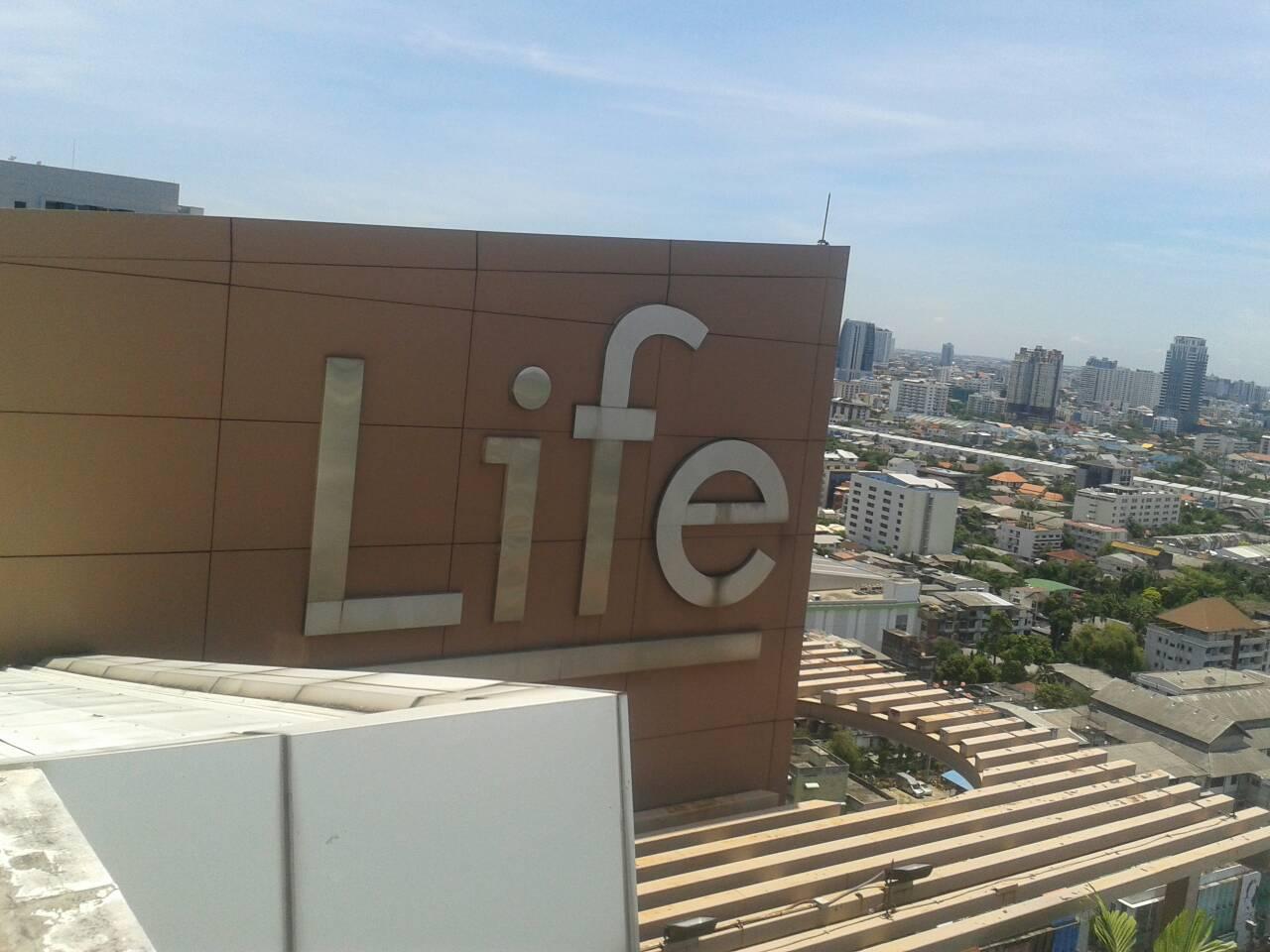 Digital TV @ Life Condo